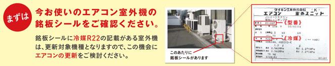 熊谷エアコン工事埼玉エアコン工事