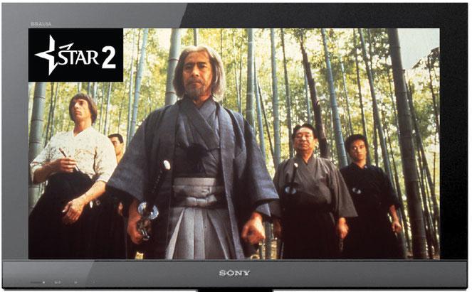 STAR 2の隠れた良作シリーズで日本の劇場未公開作品を放送 7月の隠れた良作は「最後のサムライ/ザ・チャレンジ」