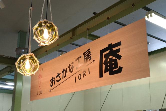 金沢市海鮮丼のお店