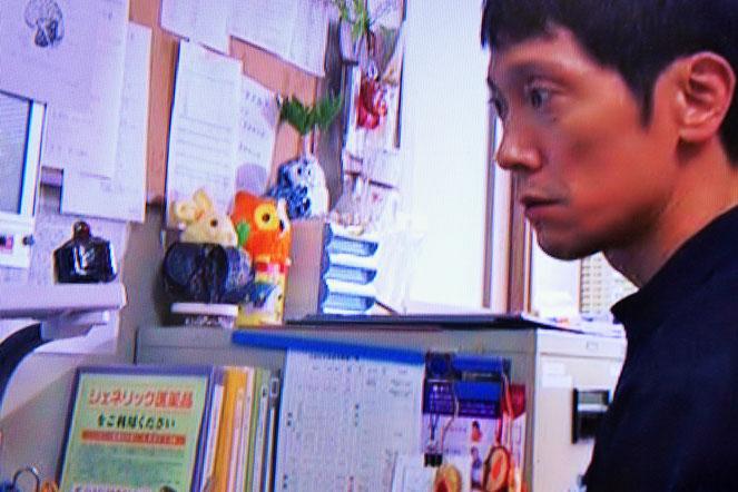 コウノドリ 隠岐 離島医療編 佐々木蔵之介 駅鈴