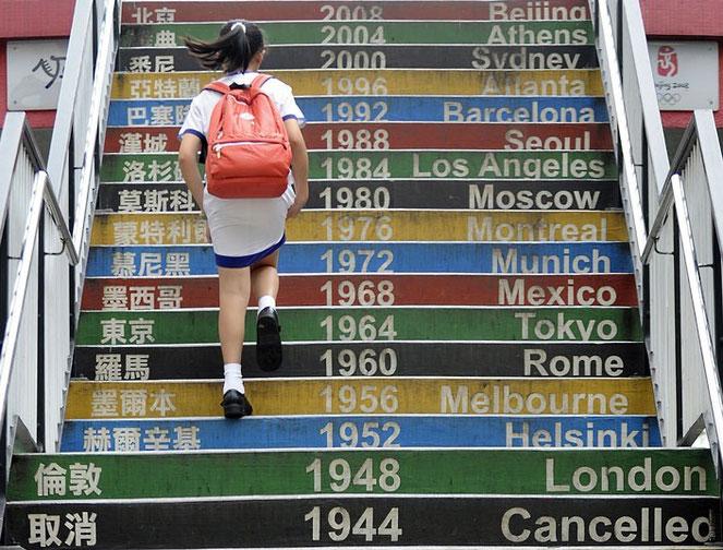 Олимпийская лестница в Гонконге
