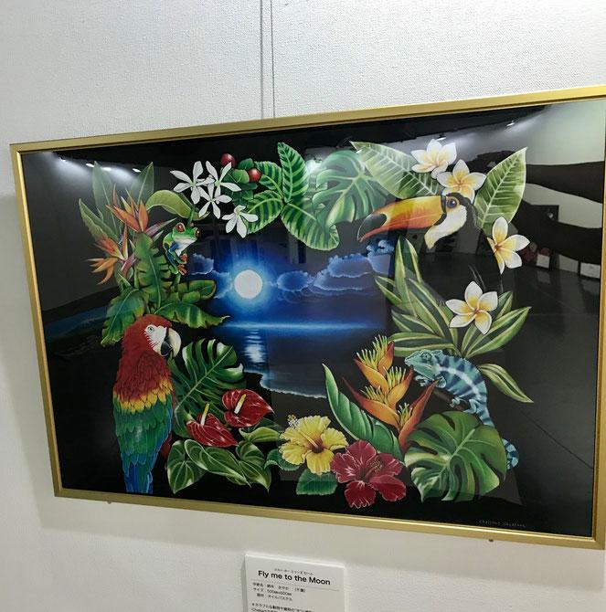 アポワブラン・チョークアート