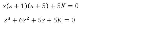 図6 特性方程式の展開