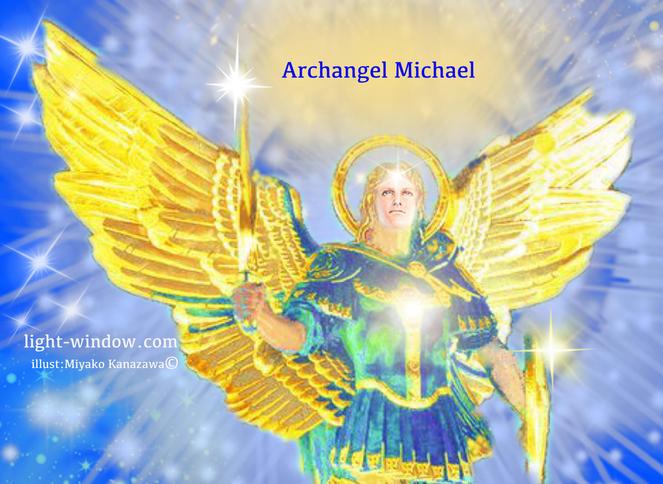 アーキエンジェルマイケル(大天使ミカエル) 光の剣をもつ第1光線の大天使。