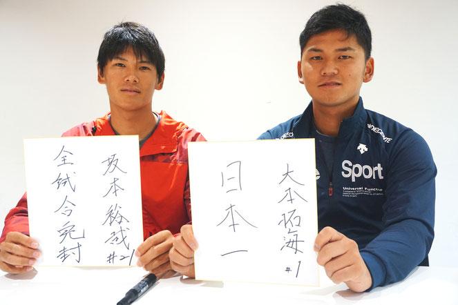 本紙の取材に応じた大本主将(右)と坂本投手(左)