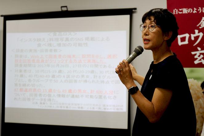 「スポーツ×健康×SDGsを『食』から考える」をテーマにスポーツ健康科学部の海老久美子教授が登壇した