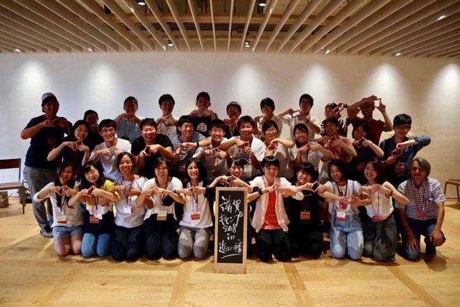 2018年の滋賀キャンプの模様(同団体提供)