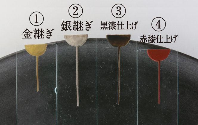 黒地の器-金継ぎ/銀継ぎ/黒漆仕上げ/赤漆仕上げ
