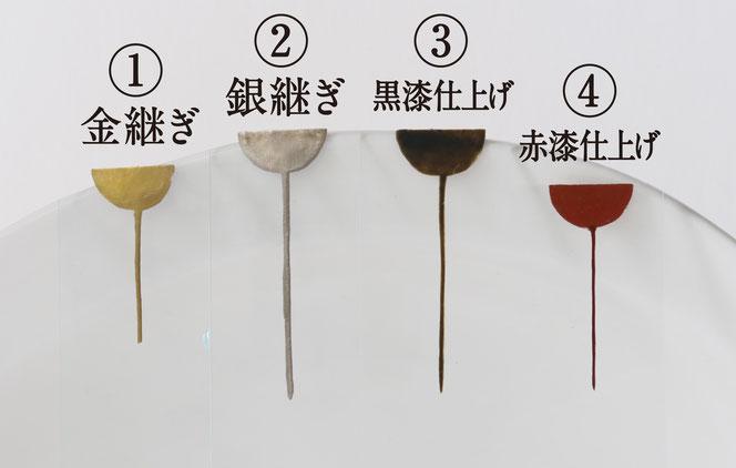 白地の器-金継ぎ/銀継ぎ/黒漆仕上げ/赤漆仕上げ