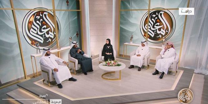 قناة ابو ظبي دراما بث مباشر