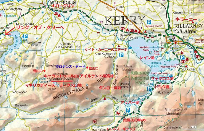 アイルランド 地図 キャラントゥール