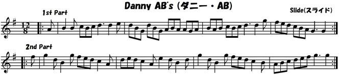 アイリッシュ音楽 バイオリン 楽譜
