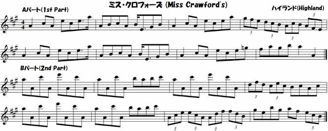 ケルト音楽 フィドル 楽譜