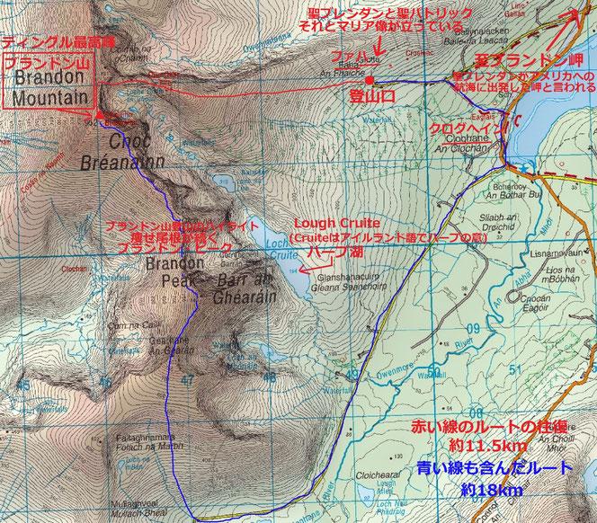 ディングル半島 ブランドン山