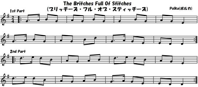 アイリッシュ音楽 ポルカ 楽譜
