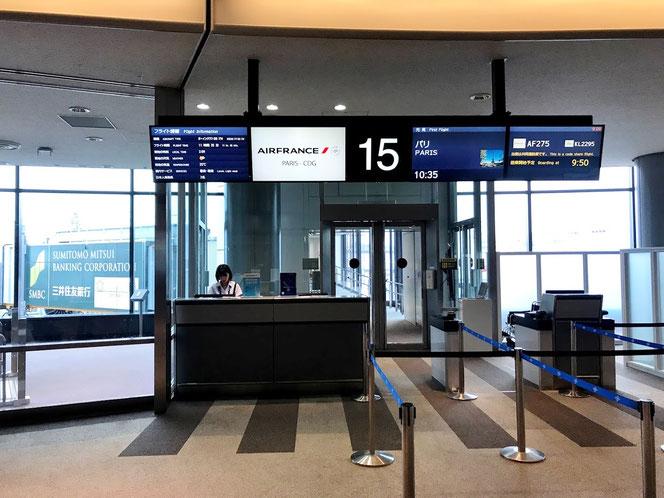 アイルランド旅行 空港