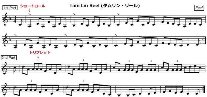 アイリッシュ音楽 フィドル 楽譜