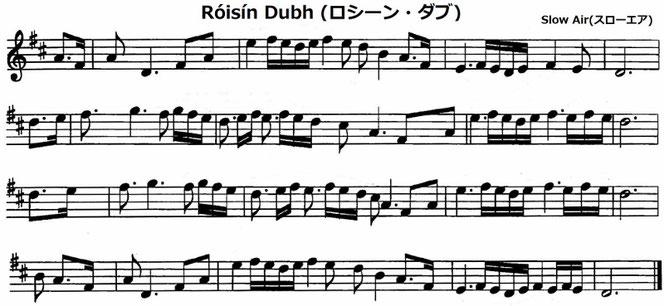 アイリッシュ音楽 ケルト音楽 楽譜