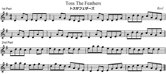 ヴァイオリン ケルト音楽 楽譜