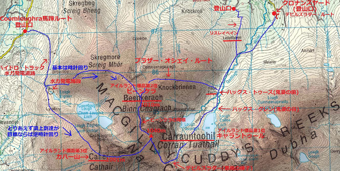 アイルランド Carrauntoohil 地図