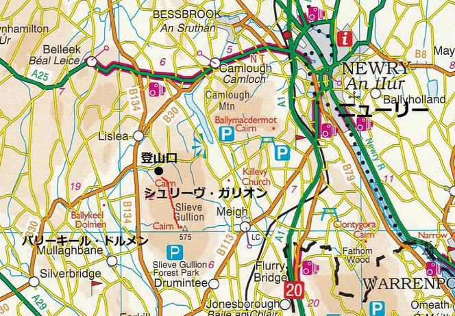 Slieve Gullion Map