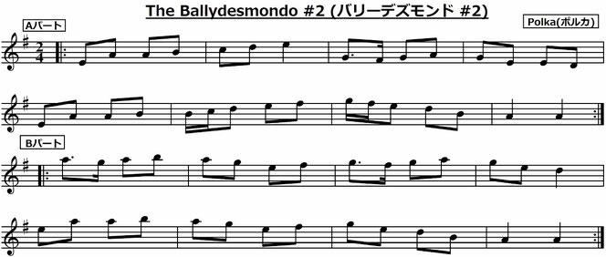 フィドル 練習曲 楽譜