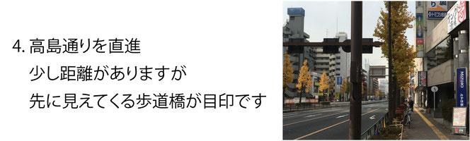 道案内4(バス)_山口眼科クリニック