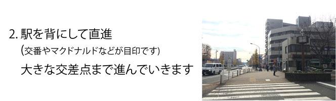 道案内2(バス)_山口眼科クリニック