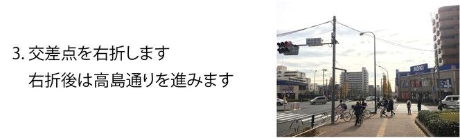 道案内3(バス)_山口眼科クリニック