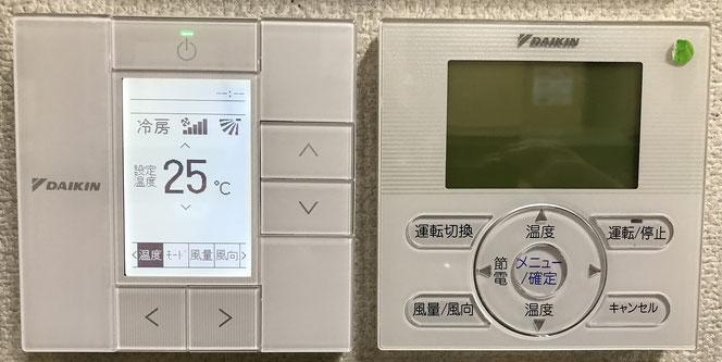 エアコンリモコン - 熱中症・高温対策・省エネ設備はジャパン ...