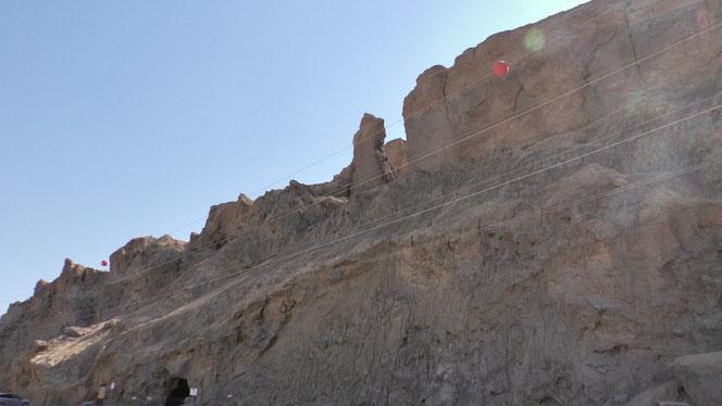 Mount Sodom view