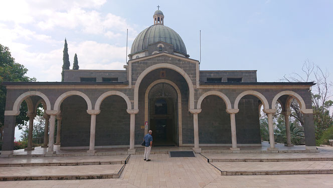 The frontal view of the Church of Beatitudes