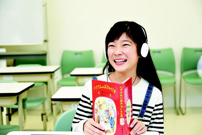 すべての教科の基礎となる国語力を鍛えます