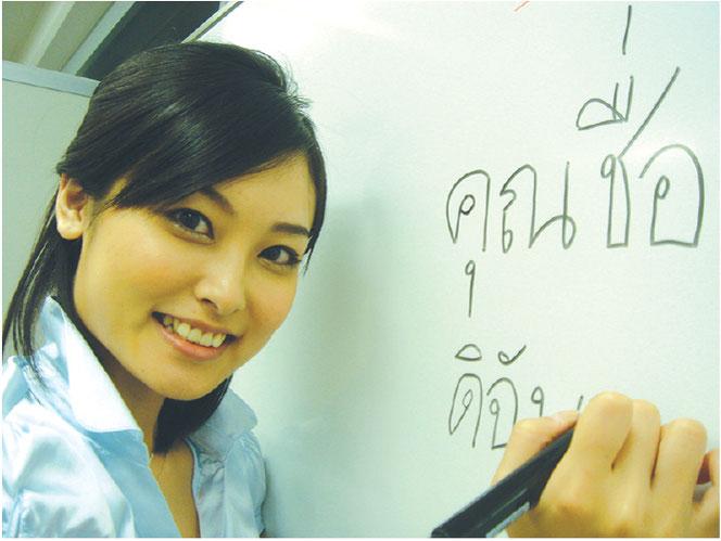 TLSでタイ語を学びましょう