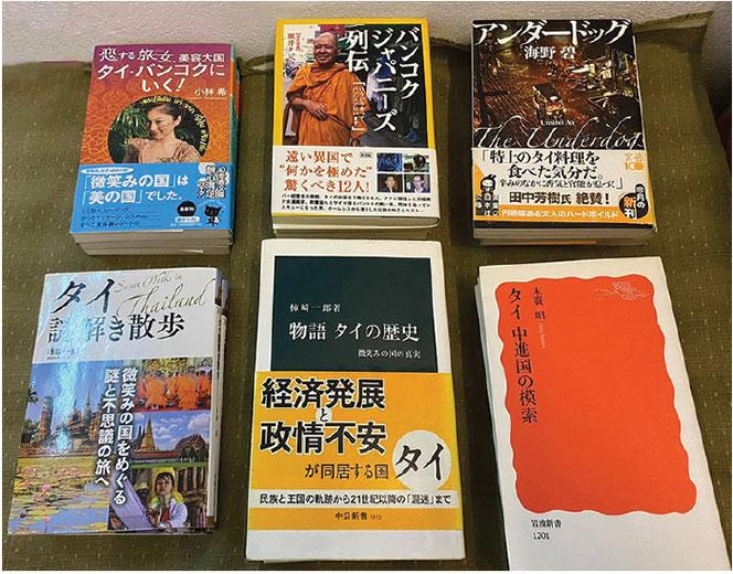 児童向けの本や絵本は即売り切れます