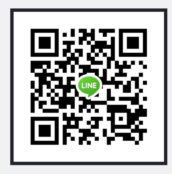 さくら国際結婚LINE ID