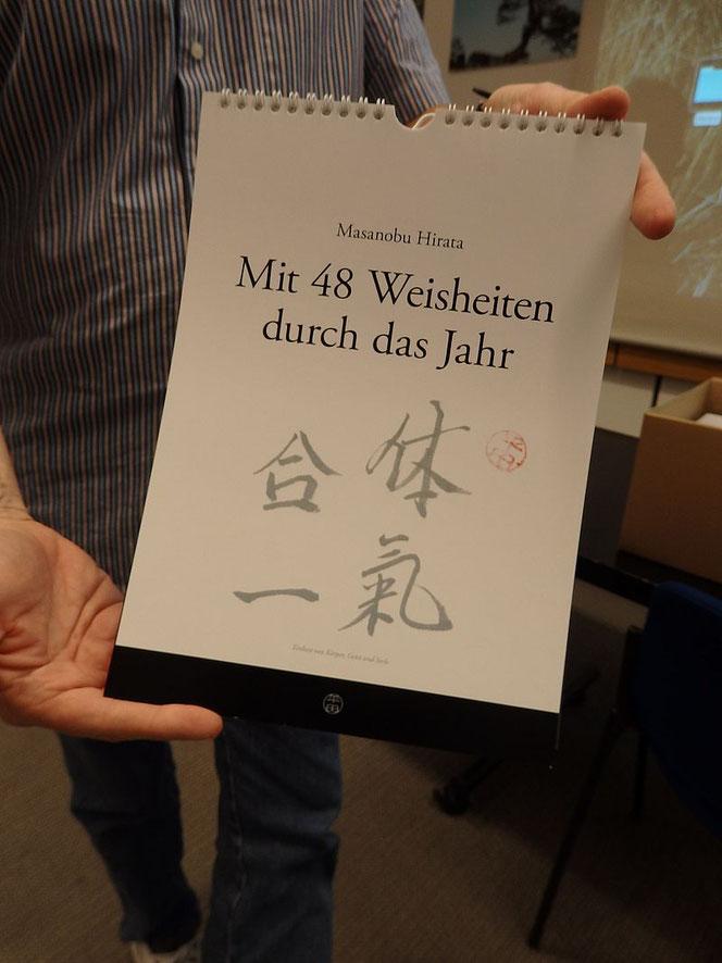 Beim Festabend wurde Nobus neuer Kalender präsentiert