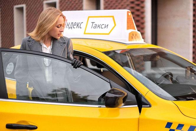 Водитель Яндекс.Такси Беларусь