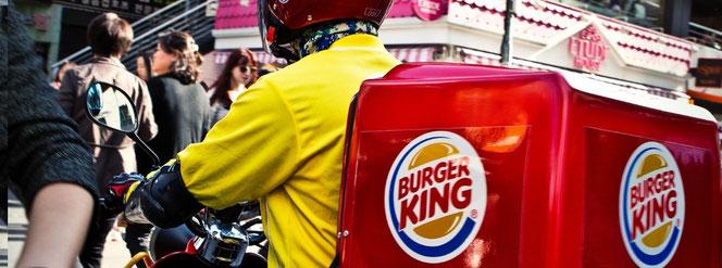 Курьер по доставке еды Burger king