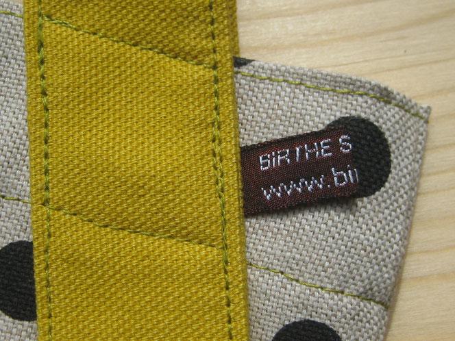 copyright www.birthe.eu Birthe Sülwald Kleinkind-Kindertaschen 8