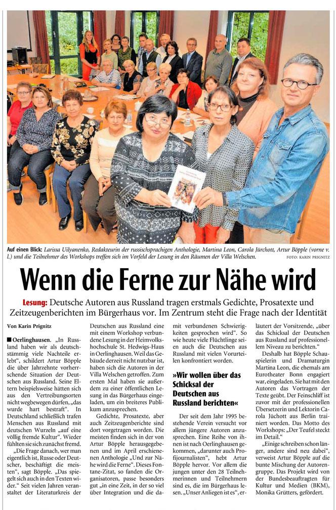 """Bericht in der Zeitung """"Neue Westfälische"""" über den Workshop und Lesung der russlanddeutschen Autoren."""