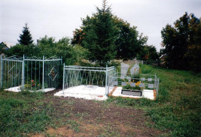So sehen die Gräber in Russland aus
