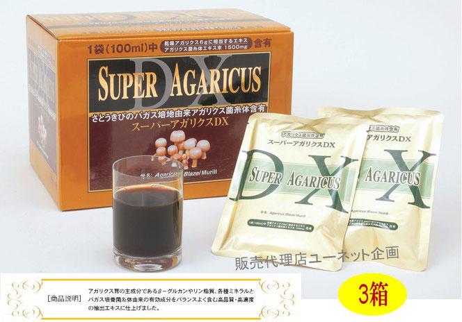 金秀バイオのスーパーアガリクスDX 30袋(約30日分)x3箱 特価