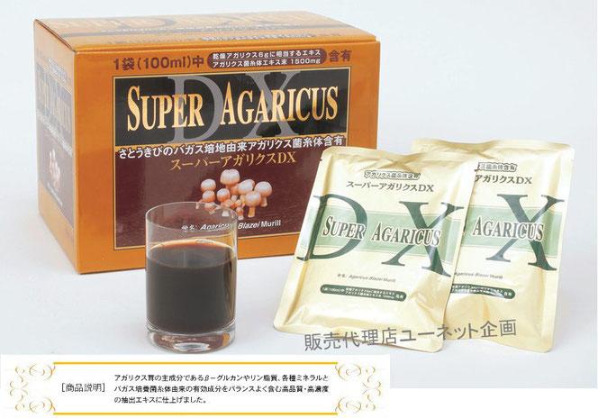 金秀バイオのスーパーアガリクスDX 30袋(約30日分)