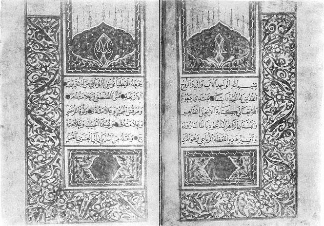 Das arabische Diatessaron des nestorianischen Mönchs Abu'l-Faraj `Abd-Allāh al-Iraqi  (980–1043 n. Chr.)