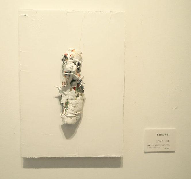 ギャラリー展示風景 3