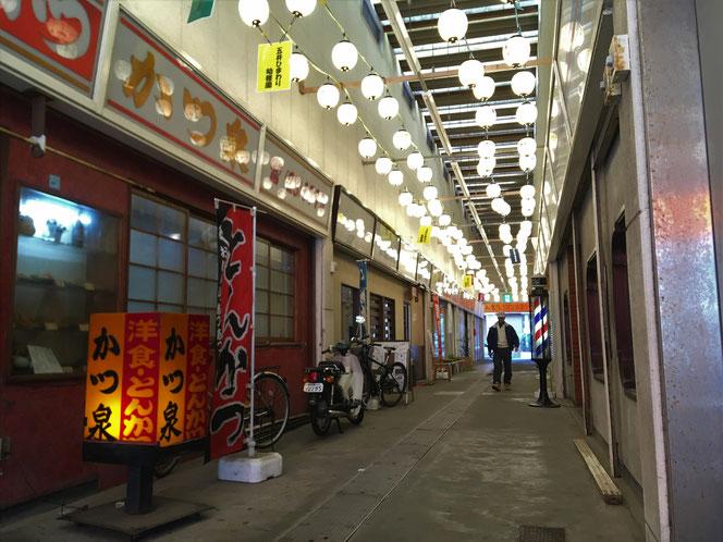 co-saten 武田屋作庭店