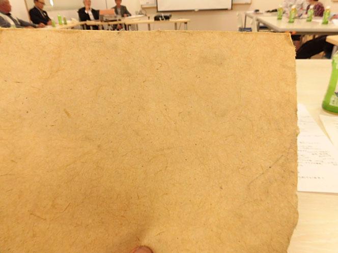 マコモ 和紙