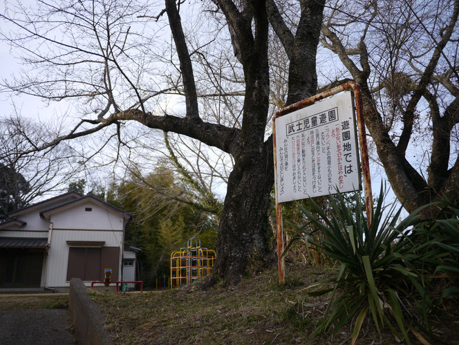 武士城 宝泉寺 仏像