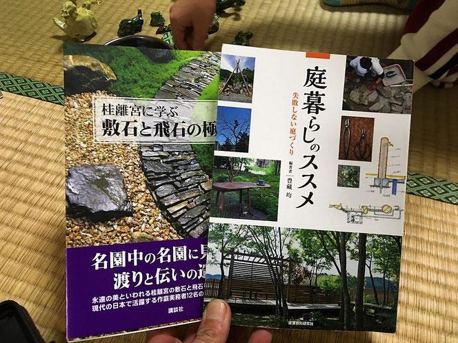 庭暮らしのススメ 桂離宮 に学ぶ 敷石と飛石 の 極意